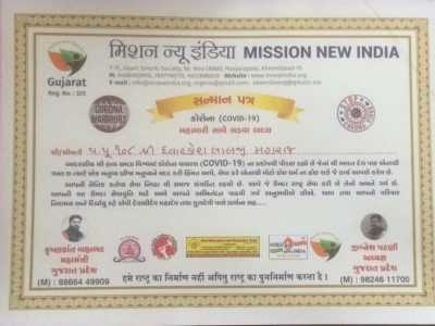 Mission New India